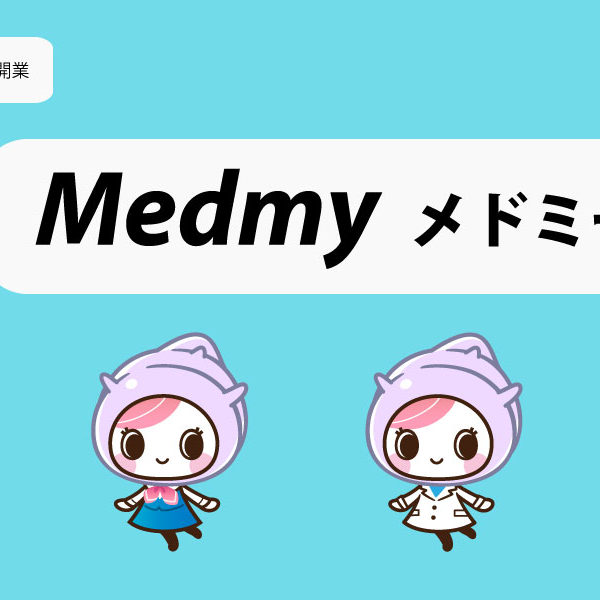 Medmy│メドミー